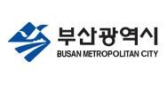 부산광역시청