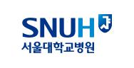 서울대학교병원