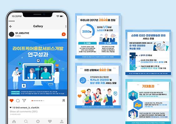 한국건강증진개발원 카드뉴스