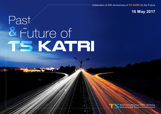 Celebration of 30th Anniversary of TS KATRI for the future