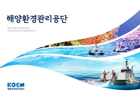 2015년 상반기 기관장 업무 보고