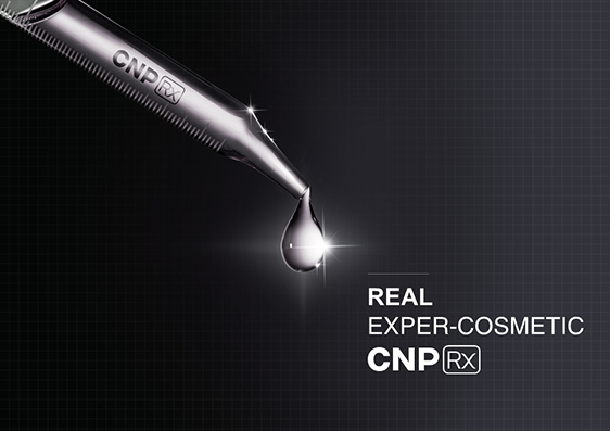 REAL EXPER-COSMETIC CNP
